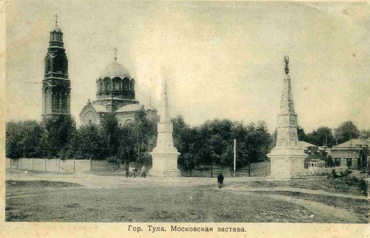 Храм Сергия Радонежского у Московской заставы  в Туле